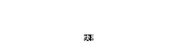 营销型易胜博备用易胜博备用易胜博备用网站建设领导品牌
